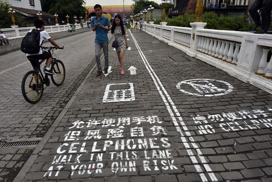 addicted-sidewalk