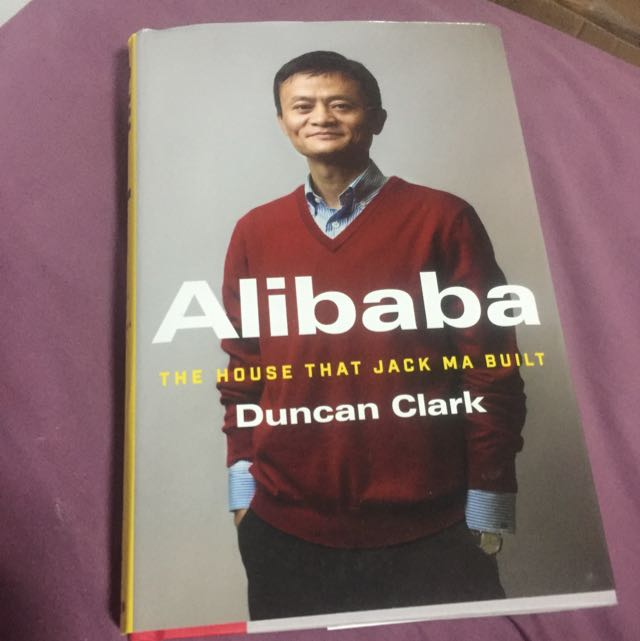 alibaba_the_house_that_jack_ma_built_1474900827_4a238d3b